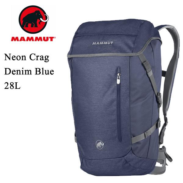 マムート リュック MAMMUT Neon Crag Denim Blue 28L /BLACK バックパック 2510-03580 マムート バッグ【w40】