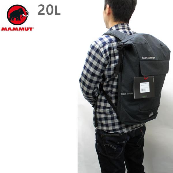 マムート リュック MAMMUT Xeron Courier 20L /BLACK バックパック  2510-03600  0001 マムート バッグ【w35】