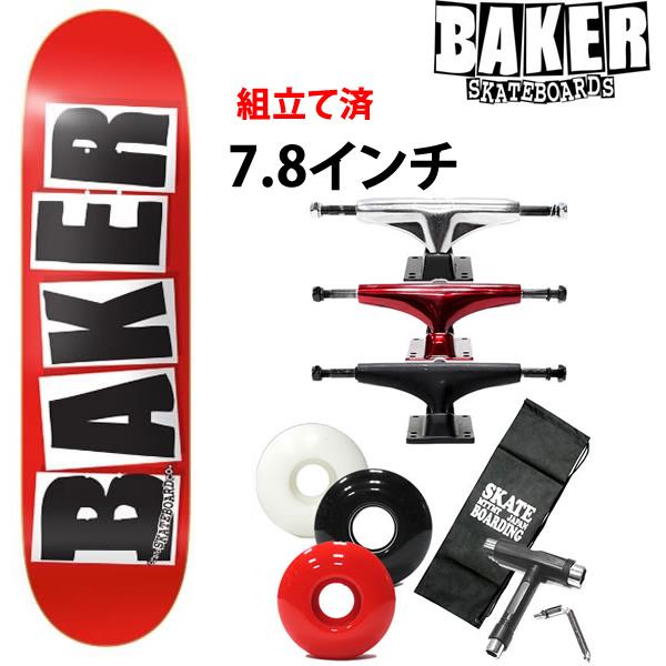 スケボー コンプリート BAKER ベーカー BRAND LOGO RED-BLACK 7.875×31.25インチ 選べるトラック・ウィール(レンチ+ケースサービス!) スケートボード 【w24】