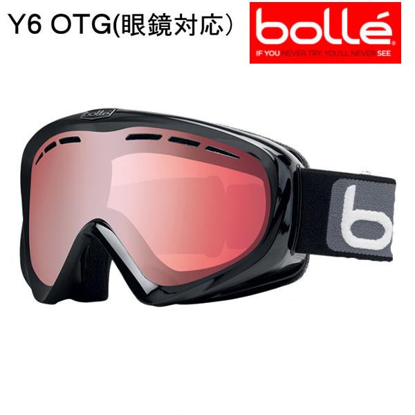bolle(ボレー) 2018 Y6 OTG (眼鏡対応)シャイニーブラック バーミリオンガン 20492 17-18 スノーゴーグル【C1】【w60】