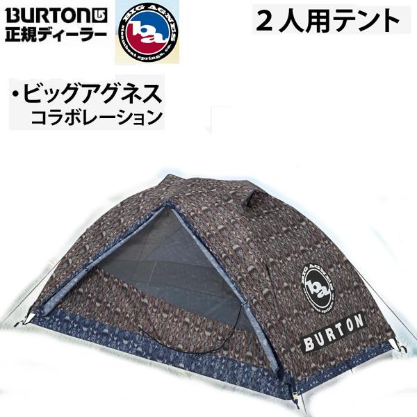 バートン テント 2人用 BLACKTAIL 2 TENT 2人用 GUATIKAT 14541104265 BURTON×ビッグアグネス テント 日本正規品【w21】