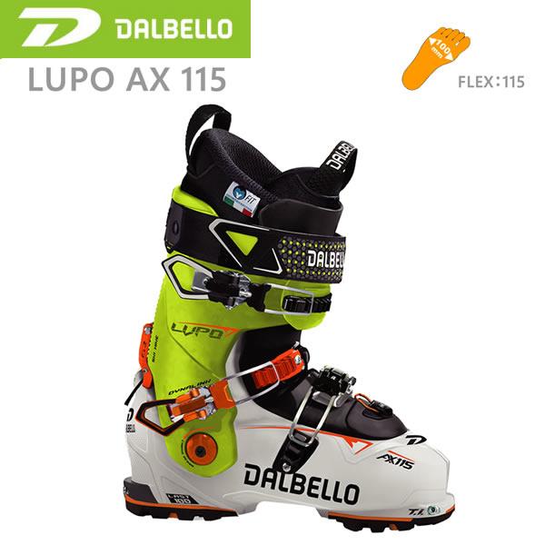 ダルベロスキーブーツ ルポ AX 115/ホワイト/グリーン DALBELLO AX 115 (18-19 2019)dalbello スキーブーツ【w57】
