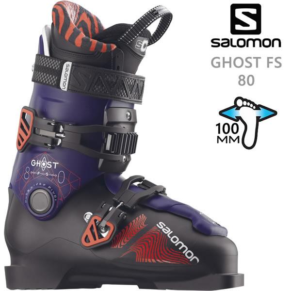サロモンスキーブーツ GHOST FS 80(ゴースト FS 80) (18-19 2019) SALOMON フリースタイルスキー ブーツ【w02】