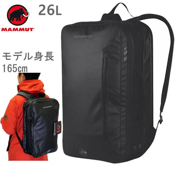 マムート リュック ビジネス Seon Transporter 26L /2510-03910/ブラック mammut リュック セオン マムート バッグ ビジネス【C1】