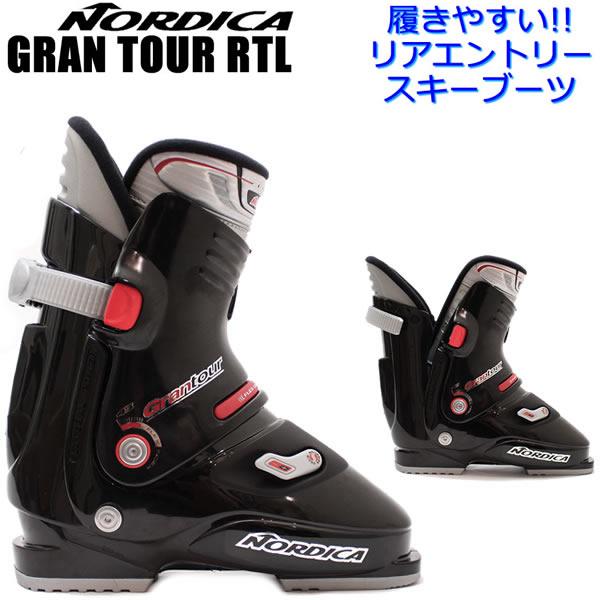 【w59】ノルディカ 2020 スキーブーツ GRANTOUR RTL (GRANTOUR 10) リアエントリー グランツアー RTL ブーツケース付き 19-20 nordica boots【w59】【w60】