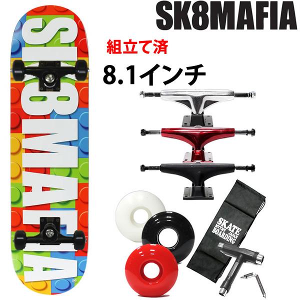 スケボー コンプリート SK8MAFIA スケートマフィア OG LOGO LEGO 8.1 X 32インチ 選べるトラック・ウィール(レンチ+ケースサービス!) スケートボード 【送料無料】88】【w40】