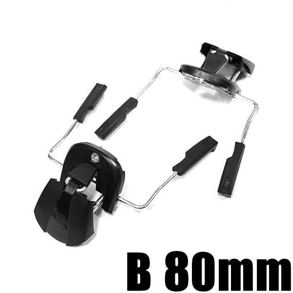 SALOMON サロモン スキービンディング B80mm ブレーキ B型 サロモンビンディング専用【w77】
