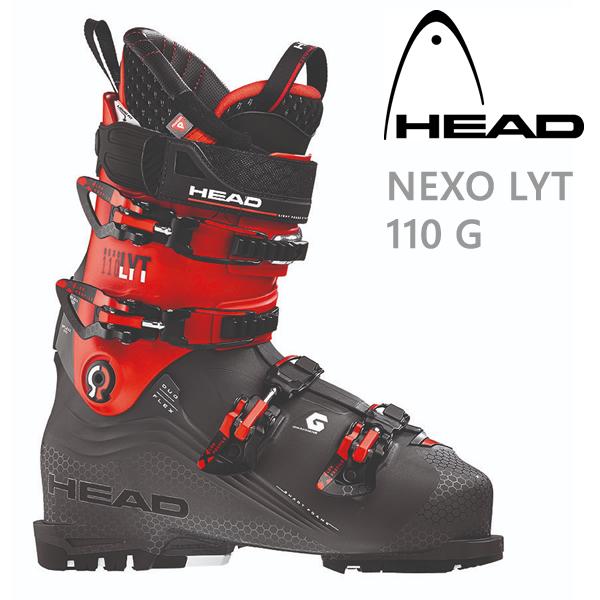 ヘッド スキーブーツ NEXO LYT 110 G ネキソ LYT 110 G(18-19 2019) head スキーブーツ【w40】