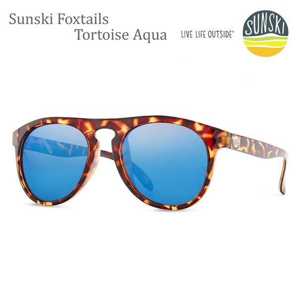 【w59】サンスキー サングラス Foxtails/Tortoise Aqua sunski サングラス 偏光サングラス 【コンパクト便可能】【K1】【w59】【w60】