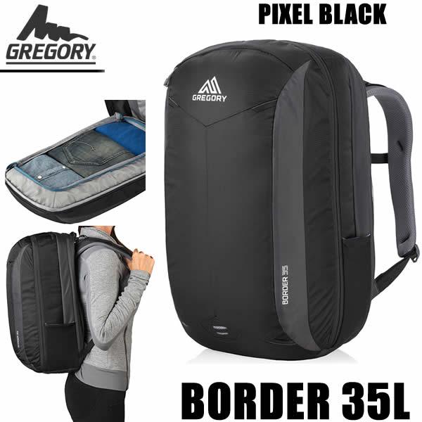 グレゴリー リュック デイパック BORDER 35 1040905 -5466 ボーダー 35L ピクセル ブラック GREGORY リュック