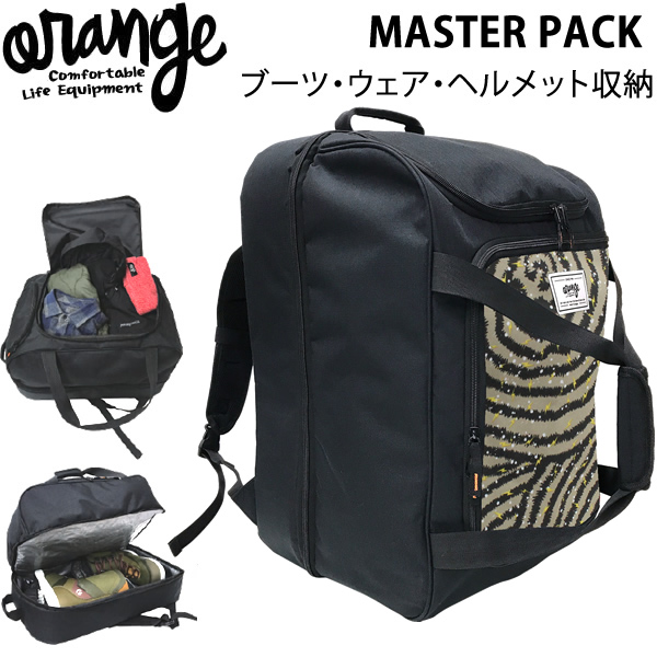 【w59】スノーボード ブーツバッグ ORANGE MASTER  PACK  40128  HAMON 2029  マスターパック  オレンジ  ブーツケース【C1】【w59】【w60】