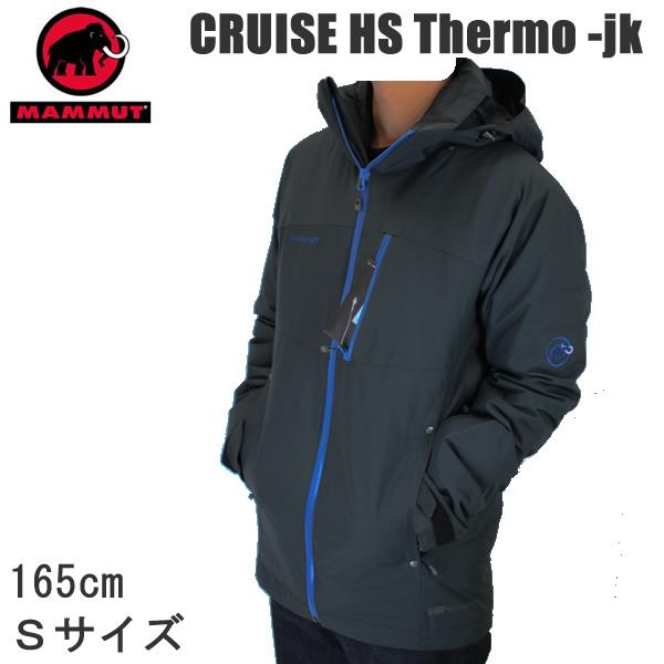 処分価格!!マムート ウェア  ジャケット CRUISE HS THERMO Jacket 1010-18861 / BLACK 0001 ●Sサイズのみ マムート ウェア スノーボード,mammut スキーウェア【C1】【w02】