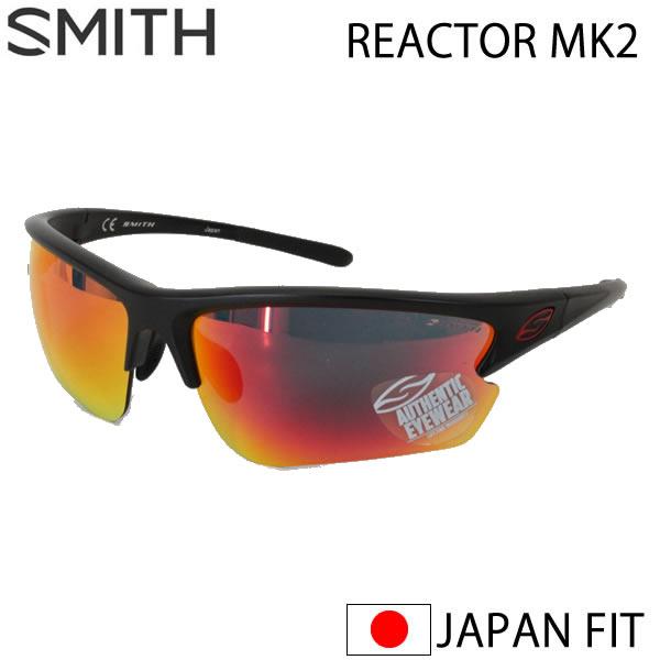 スミス スポーツ サングラス  REACTOR MK2  IMPOSSIBLY 黒 - 赤 MIRROR リアクターマークツー ハードケース付属 SMITH サングラス 日本正規品【w48】