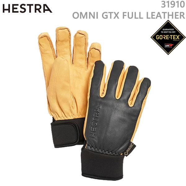 ヘストラ スキーグローブ ゴアテックス OMNI GTX FULL LEATHER/GREY BROWN(31910-350700)(18-19 2019)hestra スキーグローブ【C1】