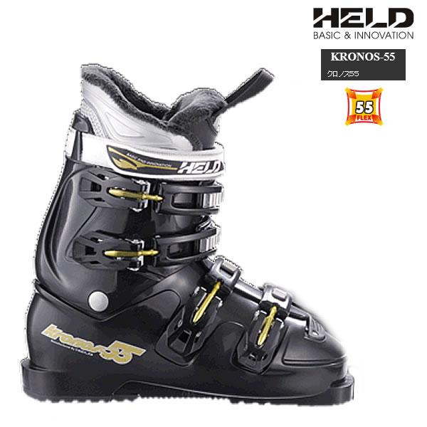 【w59】ヘルト スキーブーツ 2020 KRONOS-55 ブラック (19-20 2020) HELD クロノス55 スキーブーツ 足入れ簡単 超軽量ブーツ 初心者向け【w59】【w60】