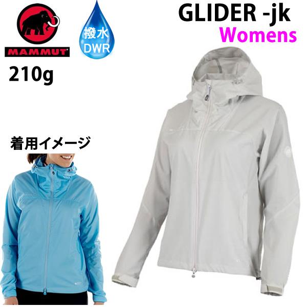 マムート アウトドア ウェア レディース GLIDER -JK MARBLE 00103  グライダージャケット 1012-00050 WOMENS 【C1】【w02】