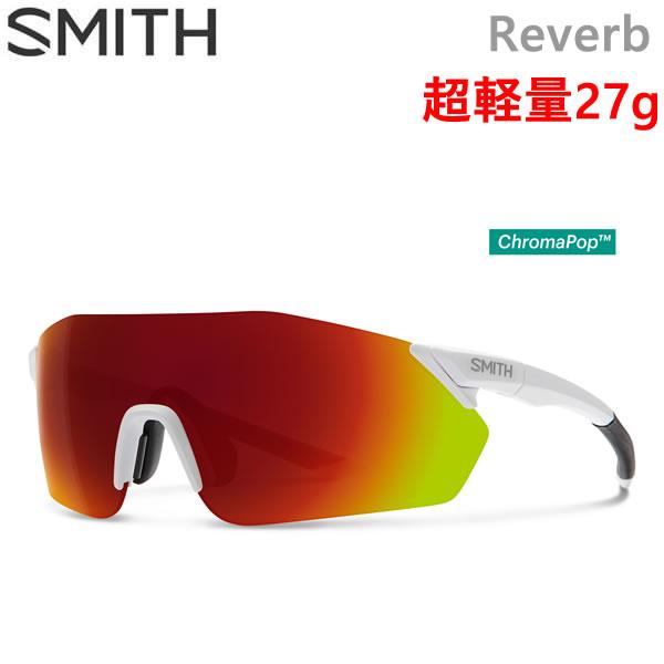 スミス スポーツ サングラス Reverb Matte White CHROMAPOP ハイコントラストレンズ2枚付き ハードケース付属 SMITH サングラス 日本正規品