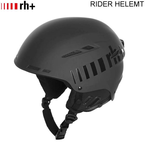 【w59】ZEROrh+ ヘルメット RIDER Matte Black×Shiny Black IHX602610 ゼロ アールエイチプラス スキー&スノーボード ヘルメット 【C1】【w59】【w60】