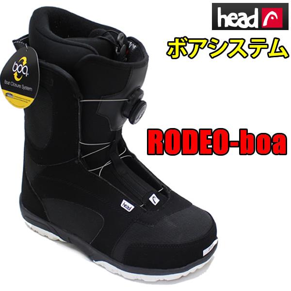 【w59】ヘッド【HEAD】スノーボードブーツ /18-19モデル RODEO -BOAブーツ / BLACK-GREY ボアシステム【スノーボードブーツ】【w59】【w60】