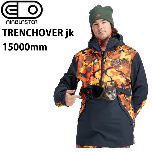 【w59】エアブラスター ウェア 19-20 TRENCHOVER -jacket / SAVAGE DINOFLAGE ジャケット (2019-2020) AIR blaster ウエア  スノーボード ウェア メンズ【C1】【w59】【w60】