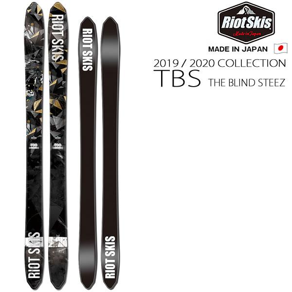 【w59】RIOT SKIS ライオット スキー 2020 TBS ティービーエス スキー単品 19-20 ライオット スキー板 【L2】【代引不可】23】【w59】【w60】