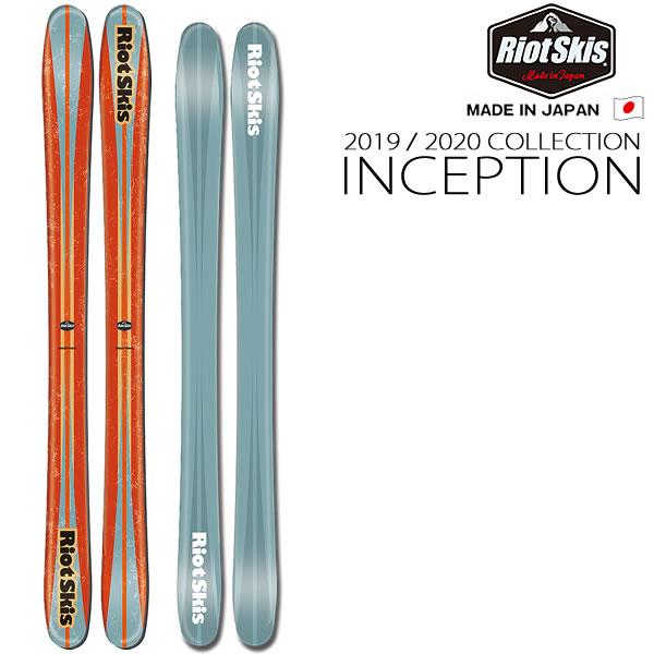 RIOT SKIS ライオット スキー 2020 INCEPTION インセプション スキー単品 19-20 ライオット スキー板 【L2】【代引不可】【w20】