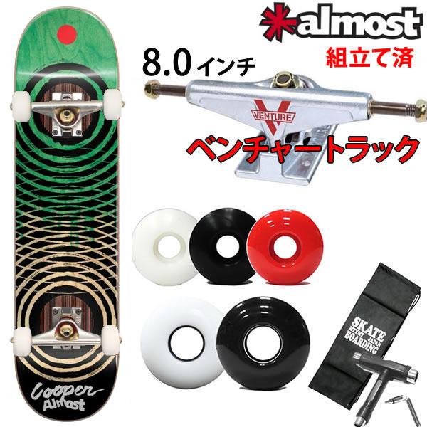 スケボーコンプリート ベンチャートラックセット ALMOST Cooper Painted Rings Impact Support  8.0インチ スケートボード 完成品【w23】
