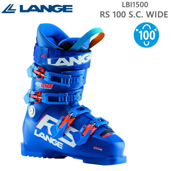 スキーブーツ ラング RS 100 S.C. WIDE(POWER BLUE) LBI1500(19-20 2020) LANGE スキーブーツ【w02】