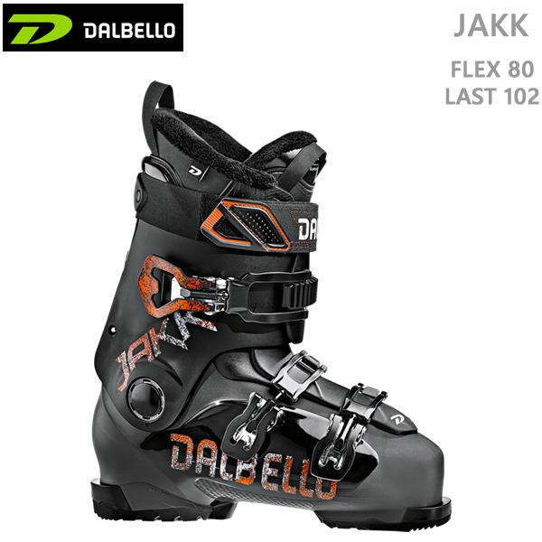 【w59】ダルベロスキーブーツ DALBELLO JAKK ジャック(19-20 2020)フリースタイル スキーブーツ【w59】【w60】