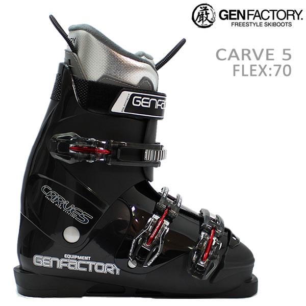 ゲン スキーブーツ 2020 CARVE 5 ブラックパール Webspoオリジナル 超軽量モデル LIGHTインナーWIDE カーブ5 (19-20 2020)GEN フリースタイルスキー ブーツ 【w20】