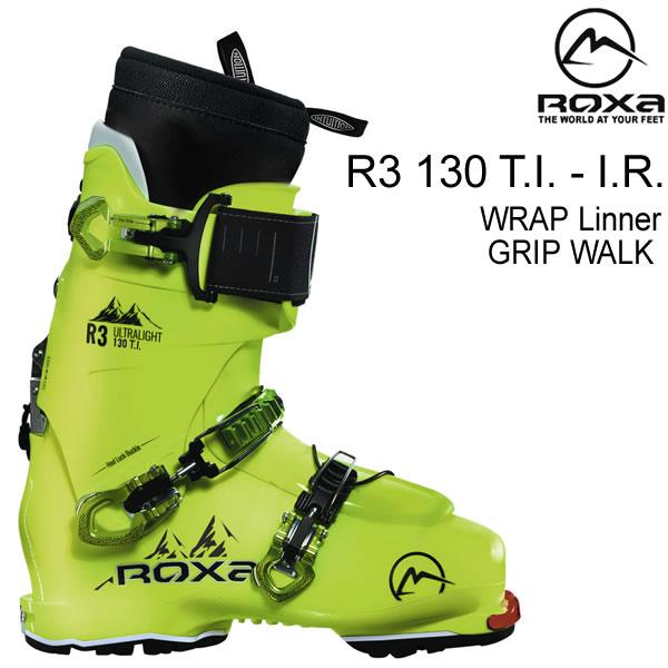 【w59】ROXA ロクサ スキーブーツ 2020 R3 130 TI IR サーモインナー&グリップウォーク (19-20 2020) フリースタイルスキー ブーツ 【w59】【w60】