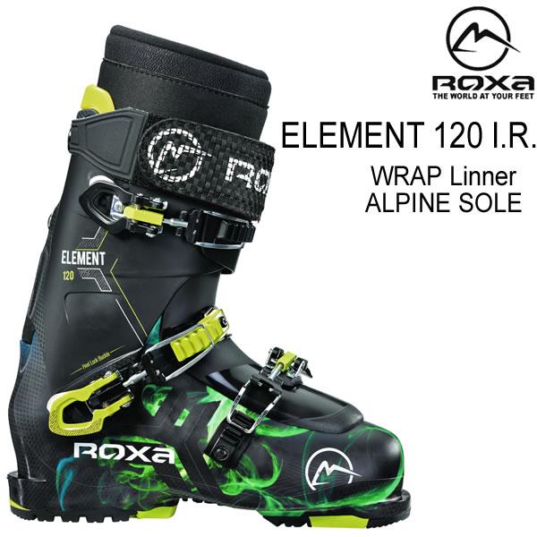 ROXA ロクサ スキーブーツ 2020 ELEMENT 120 IR サーモインナー エレメント120IR (19-20 2020) フリースタイルスキー ブーツ 【w02】