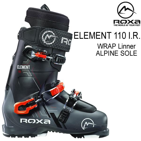 【w59】ROXA ロクサ スキーブーツ 2020 ELEMENT 110 IR サーモインナー エレメント110IR (19-20 2020) フリースタイルスキー ブーツ 【w59】【w60】