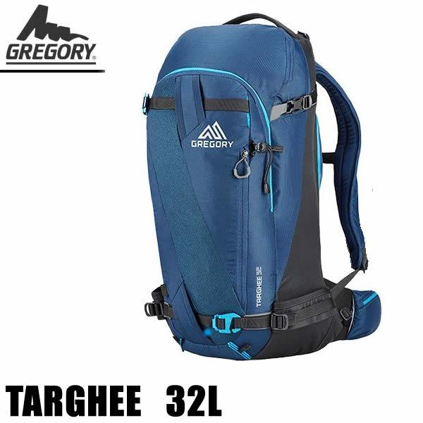 GREGORY グレゴリー バッグ TARGHEE 32 MED アトランティスブルー ターギー 32L 1211291017  スキー・スノーボードキャリー 【バックパック・リュックサック】【w35】