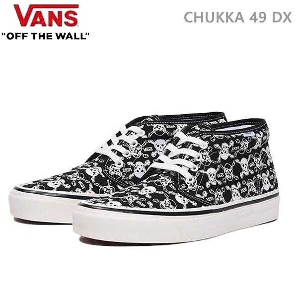 バンズ チャッカ 49 DX VANS CHUKKA 49 DX(Anaheim Factory) Skulls/OG Black VANS スニーカー【C1】【w18】