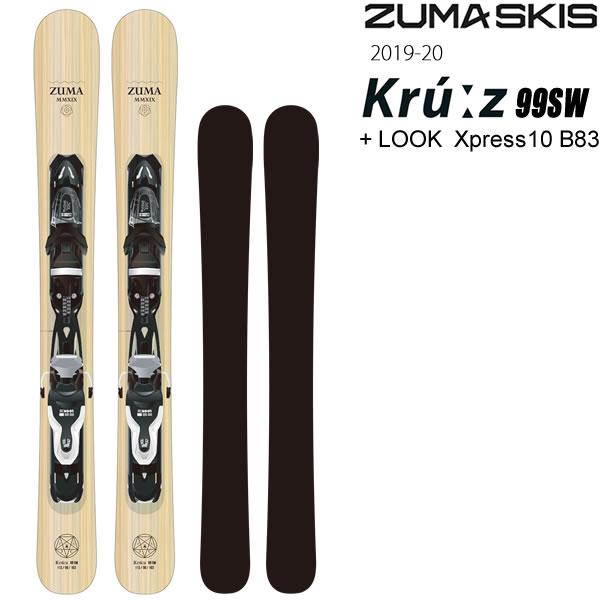 【w59】ZUMA ツマ スキーボード 2020 Kruz 99SW + LOOK Xpress10 ビンディング付 クルーズ 99cm ファンスキー 19-20 ツマ スキー板 【w33】【w59】【w60】