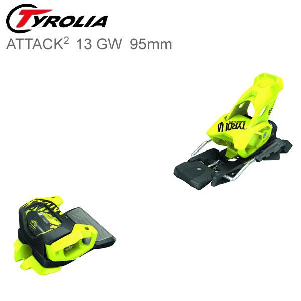 【w59】チロリア ビンディング 2020 ATTACK2 13 GW Flash Yellow 95mmブレーキ 114313 アタック2 13 GW 19-20 TYROLIA フリースタイル ビンディング 【C1】【w59】【w60】