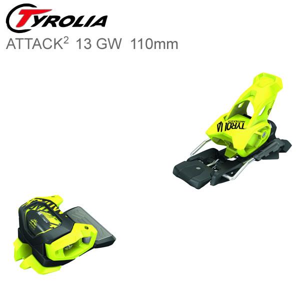 【w59】チロリア ビンディング 2020 ATTACK2 13 GW Flash Yellow 110mmブレーキ 114314 アタック2 13 GW 19-20 TYROLIA フリースタイル ビンディング 【C1】【w59】【w60】