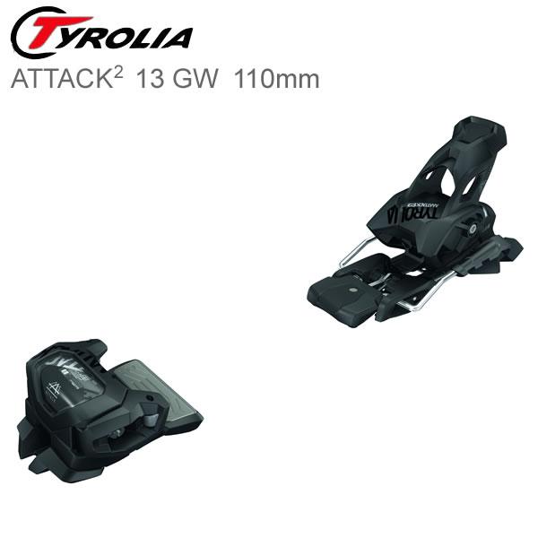 【w59】チロリア ビンディング 2020 ATTACK2 13 GW Solid Black 110mmブレーキ 114318 アタック2 13 GW 19-20 TYROLIA フリースタイル ビンディング 【C1】【w59】【w60】