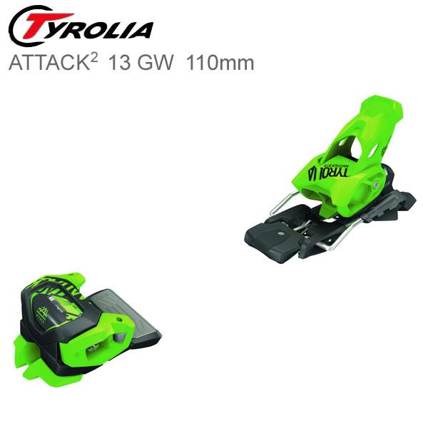 【w59】チロリア ビンディング 2020 ATTACK2 13 GW Green 110mmブレーキ 114322 アタック2 13 GW 19-20 TYROLIA フリースタイル ビンディング 【C1】【w59】【w60】