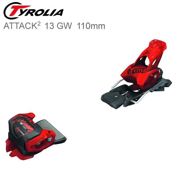 【w59】チロリア ビンディング 2020 ATTACK2 13 GW Red 110mmブレーキ 114326 アタック2 13 GW 19-20 TYROLIA フリースタイル ビンディング 【C1】【w59】【w60】