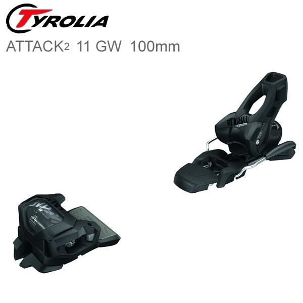 【w59】チロリア ビンディング 2020 ATTACK2 11 GW Solid Black 100mmブレーキ 114338 アタック2 11 GW 19-20 TYROLIA フリースタイル ビンディング 【C1】【w59】【w60】