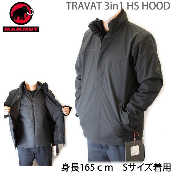/ ジャケット Jacket スキー【C1】【w18】 マムート スノーボード,mammut アウトドアウェア 00189 PHANTOM マムート  3in1 HS TROVAT ウェア HOODED 1010-27310 BLACK