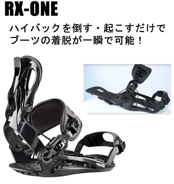 ヘッド HEAD スノーボードビンディング RX-ONE ブラック リアエントリー 可倒式 メンズ用バインディング  スノーボード・スノボー用品【w02】