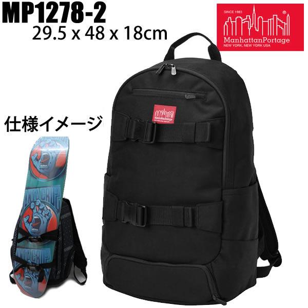 ●ポイント5倍●Manhattan Portage マンハッタンポーテージ リュック McCarren SKATEBOARD Backpack ver2 MP1278-2 【バックパック・リュックサック】【C1】【w20】