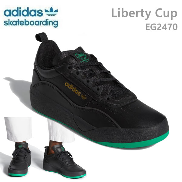 LIBERTY おまけ付き●アディダス adidas skateboarding【C1】【w26】 CUP/コアブラック(EG2470) オリジナルス リバティーカップ スケートシューズ