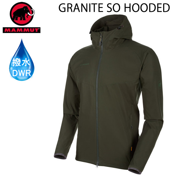 マムート アウトドア ウェア GRANITE SO HOODED -Jacket DARK OLIVE  4023  グラナイトジャケット 1011-00321 MAMMUT【w20】