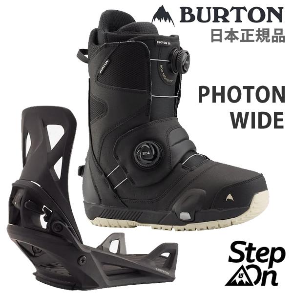 バートン ステップオン ブーツ+ビン  STEP ON PHOTON WIDE   フォトンワイド /ブラック +STEPONバインディング(19-20 2020)スノーボード ブーツ バートン スノボ burton 【w20】