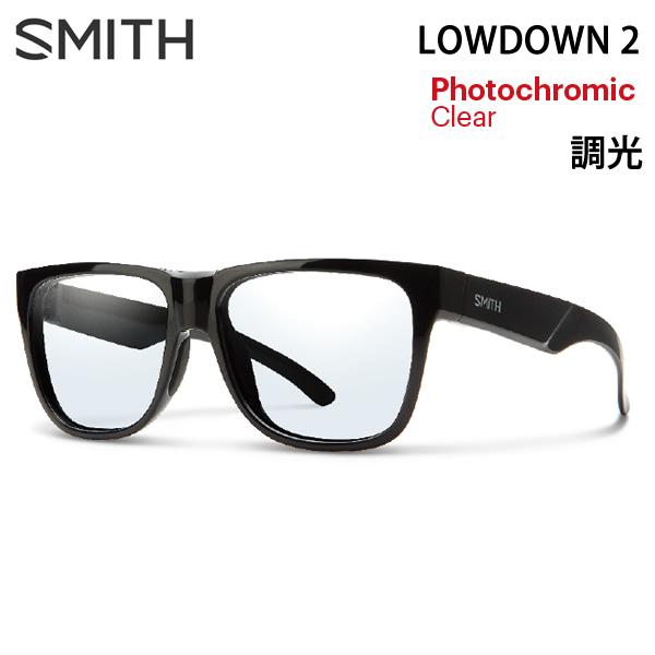 スミス サングラス 調光レンズ LOWDOWN 2  BLACK - Photochromic Clear クリアレンズ SMITH サングラス 日本正規品【C1】【w10】