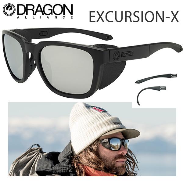 DRAGON ドラゴン サングラス EXCURSION X  エクスカーションX ダニーデイビス -LUMALENS  ハイコントラスト ルーマレンズ 【C1】【w20】